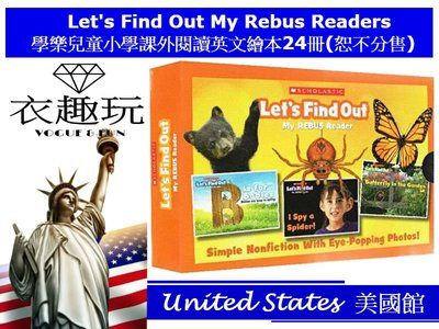 【預購】Let's Find Out My Rebus Reads 24冊盒裝 小學課外閱讀自然科普