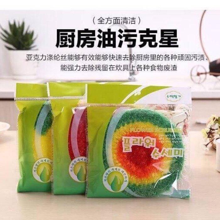 ☆非買不可☆ 韓國熱銷超細纖維環保不沾油加厚彩色圓形菜瓜布 洗碗巾