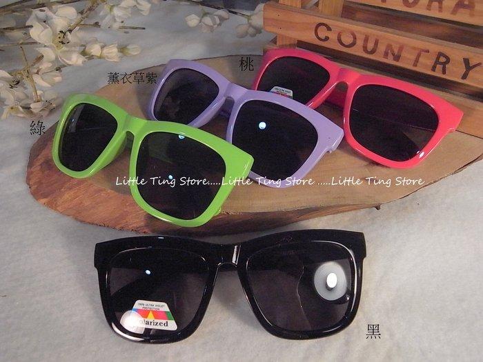 MIT台灣製造外銷歐美 兒童太陽眼鏡 時尚飛行雷朋太陽眼鏡墨鏡 防曬眼鏡UV400 (4色)
