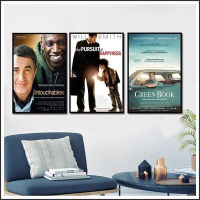 逆轉人生 當幸福來敲門 幸福綠皮書 Green Book 海報 電影海報 掛畫 嵌框畫 @Movie PoP 多款 #