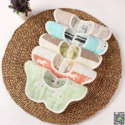 圍兜 新生嬰兒口水巾360度可旋轉棉質圍嘴寶寶圍兜防水防吐奶兒童用品