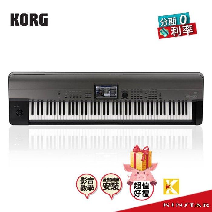 【金聲樂器】Korg Krome EX 88鍵 合成器 音樂工作站