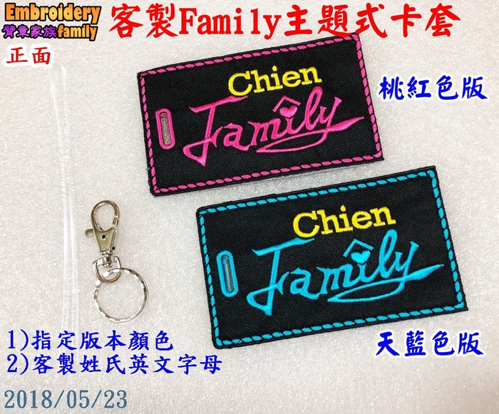 ※Family主題※客製行二合一雙用卡套行李吊牌icardholder(Family主題+名字) X2個行李牌賣場