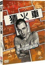 河馬音像:電影  猜火車 DVD全新正版_起標價=直購價.