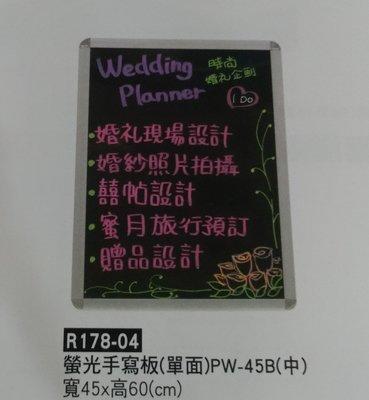 亞毅oa辦公家具 廣告看板 螢光幕手寫板告示牌 海報架 指示架 餐廳餐點寫字板 台南市