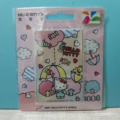 HELLO KITTY悠遊卡-小小世界-糖果雨-110405