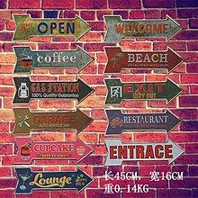 個性箭頭鐵皮畫創意家居壁飾牆畫複古懷舊做舊裝飾畫酒吧背景牆飾(11款可選)
