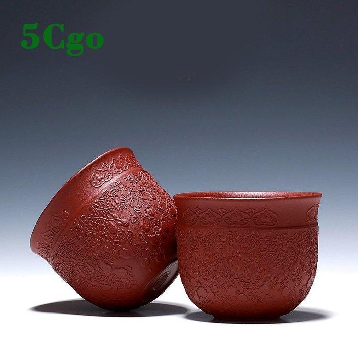 5Cgo【茗道】中式紫砂杯品茗杯全手工水杯小口杯單人杯主人杯功夫茶杯茶具200mL四個一組葫蘆杯520688930102