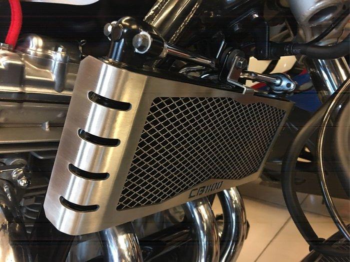 台中大里~moto2 輪館~HONDA CB1100油冷排護片