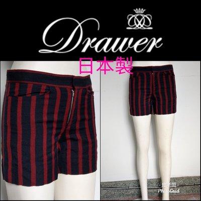 【皮老闆】二手真品 日本品牌 DRAWER 褲子 短褲 日本製 衣241