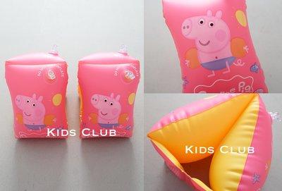 【Kids Club】6/13 夏季新款嬰幼兒男寶寶女寶寶西瓜紅兒童粉紅豬小妹喬治充氣游泳圈輔助手臂浮圈游泳配件1-6歲