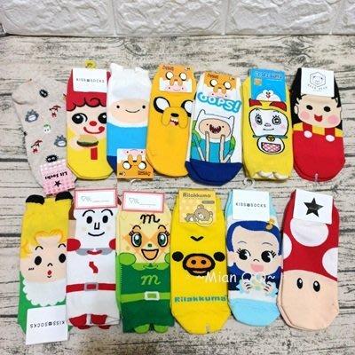 。~ Mian QQ ~。吐司超人 小丸子 老皮 阿寶 小可 20-26cm 短襪 正韓貨 ㊣ 韓襪 韓國襪子 W