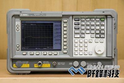 【阡鋒科技 專業二手儀器】安捷倫 Agilent E4405B 9KHz-13.2GHz 頻譜分析儀