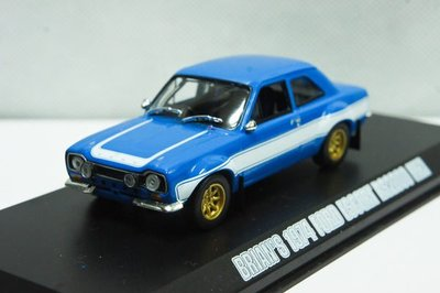 【絕版現貨】玩命關頭6 1:43 Fast & Furious Ford Escort RS2000 MK1 Brian