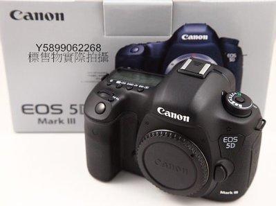 彩虹原廠公司貨CANON 5DIII 5D III 5D3 無敵三 單機身 電池(另有記憶卡 相機包 鏡頭)1DX