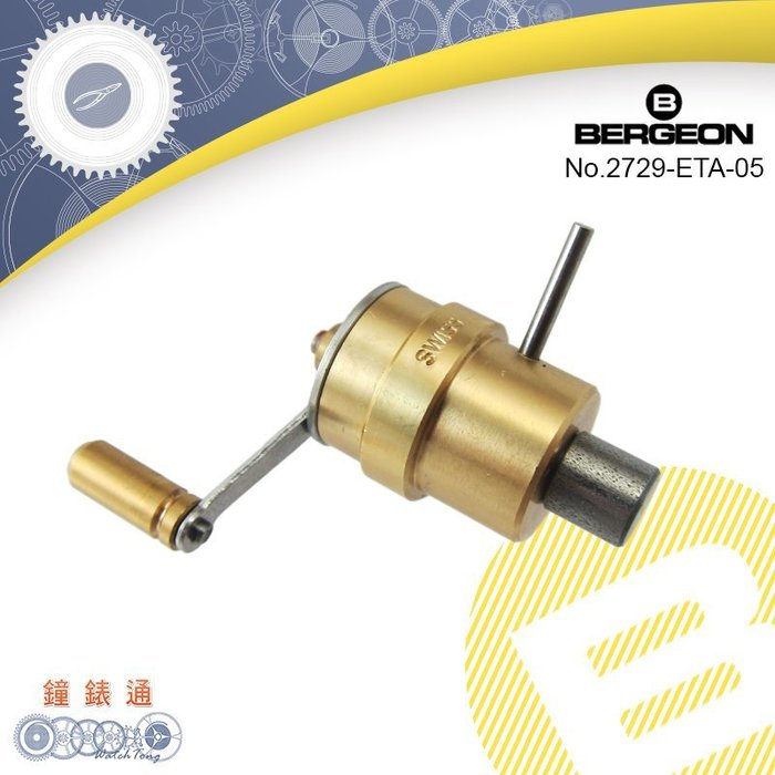 【鐘錶通】B2729-ETA-05 ETA《瑞士BERGEON》發條鑰匙/適用 ETA ├機械機芯維修/手錶維修工具┤