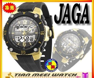 【天美鐘錶店家直營】【下殺↘超低價有保固】全新原廠公司貨-JAGA-blink 金鋼戰士雙顯多功能電子錶