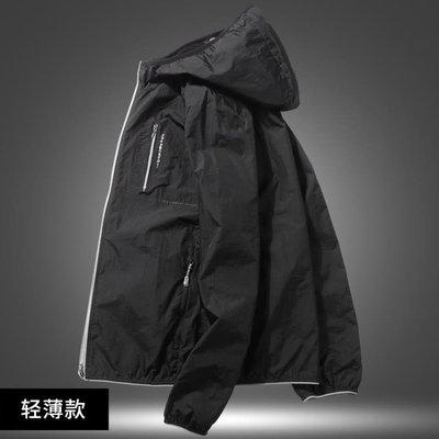 外套 男 夾克男薄款透氣秋季新款連帽韓版運動防曬衣時尚修身外套男潮