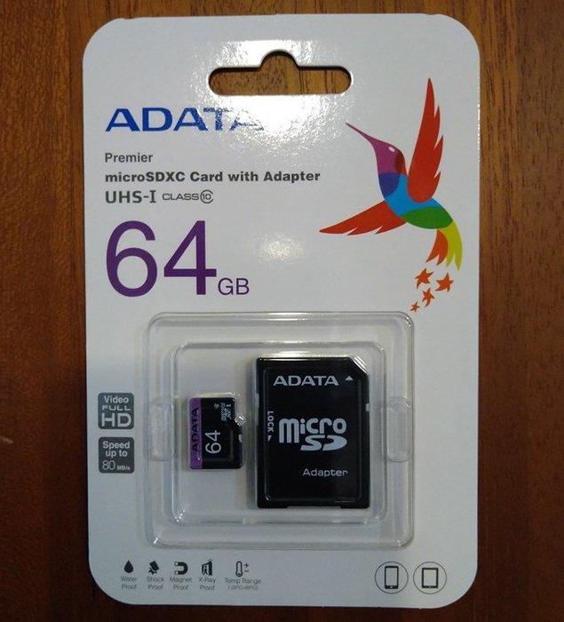 【露西小舖】ADATA威剛Premier microSDXC UHS-I U1 64G記憶卡(附轉卡,神腦貨)