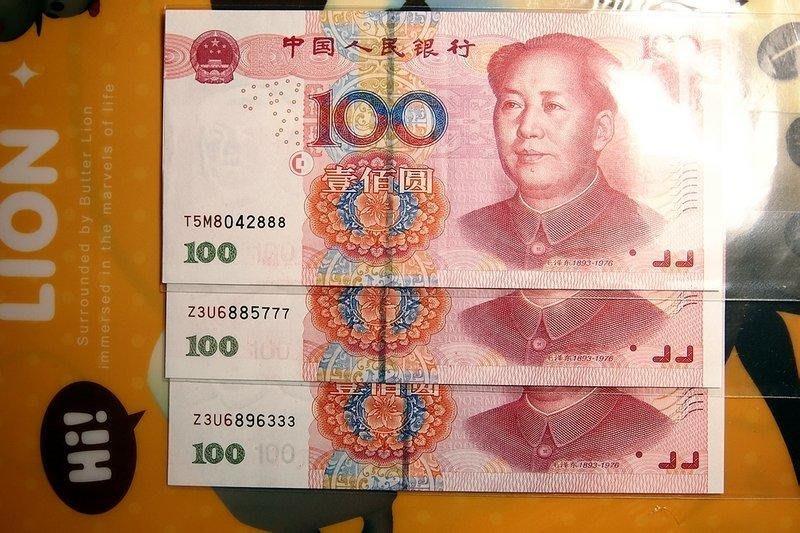 【全新】2005年 中國人民銀行面額100元 趣味鈔尾碼333.777.888
