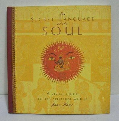 The Secret Language of the Soul│Jane Hope