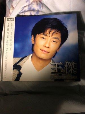王傑 XRCD 05年日版