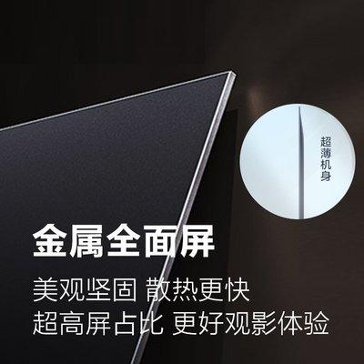遊戲機TCL65V8 65英寸4K聲控高清智能全面屏平板網絡液晶云游戲電視機