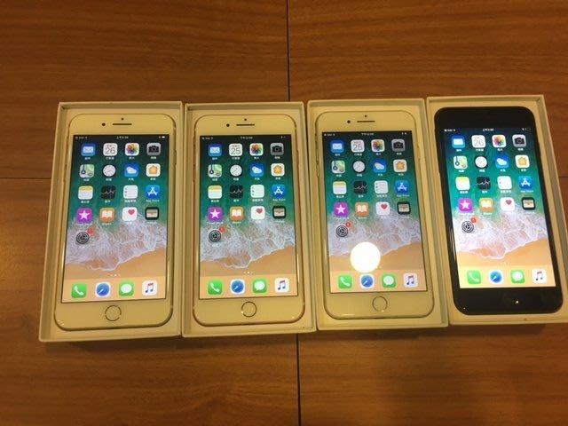 iPhone 7 iphone7 plus i7p 5.5 128G  粉色 銀色 黑色 金色 9成新  要買要快
