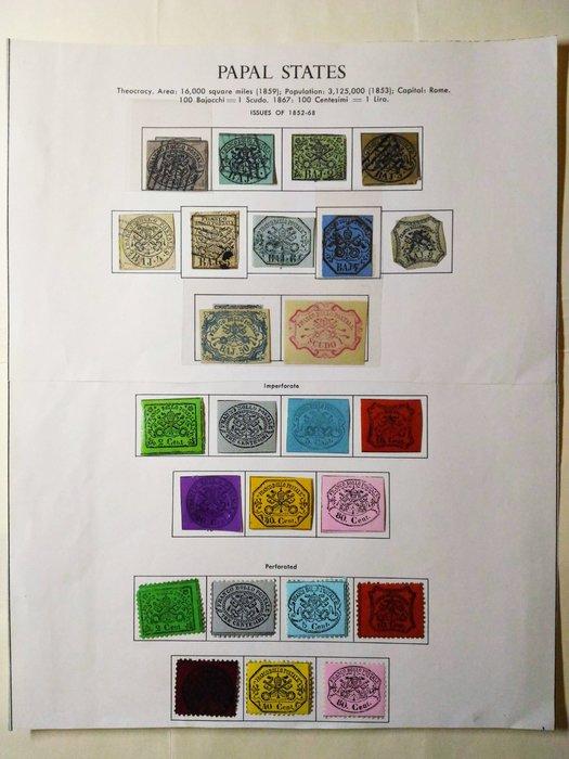 (特典!極品珍藏!)義大利 羅馬國家(Roman States)梵蒂岡 1852(首套郵票)+1867,68 年 3套全