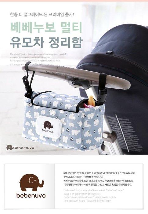 韓國 推車掛袋 加蓋式 多功能大容量 濕紙巾專用開口 媽媽包 推車包 收納袋 收納包