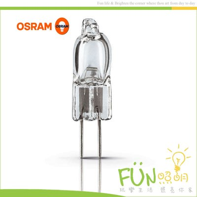[Fun照明]OSRAM 歐司朗 20W 12V 64425 G4 鹵素豆燈 豆泡 特殊儀器豆燈 投影機 放大鏡