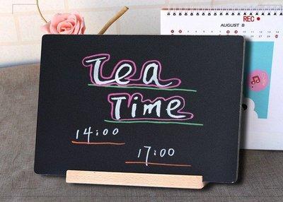 竹藝坊-A6手繪板/桌上型黑板/請先付款板/禁止吸煙板/禁止外帶牌