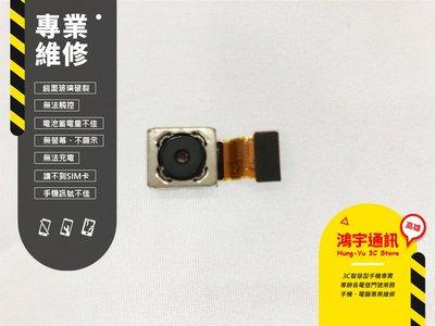 高雄『鴻宇通訊』 SONY Z5 E6653 無法拍照/ 鏡頭故障/ 無法對焦 高雄手機現場專業維修檢測