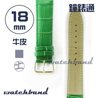 【鐘錶通】C1.50AA《霧面系列》鱷魚格紋-18mm 霧面草綠┝手錶錶帶/皮帶/牛皮錶帶┥