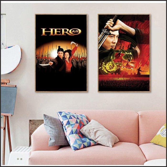 日本製畫布 電影海報 英雄 Hero 掛畫 嵌框畫 @Movie PoP 賣場多款海報~