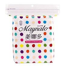 Maynalo 美娜多 專業級天然化妝棉 100枚入 塑膠包棉 可撕多層
