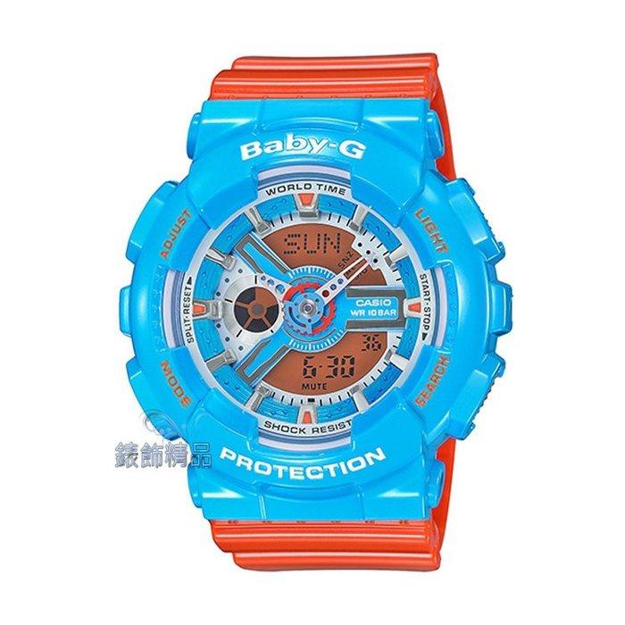 【錶飾精品】現貨CASIO BA-110NC-2 A DR 橘藍 卡西歐Baby-G撞色 全新原廠正品