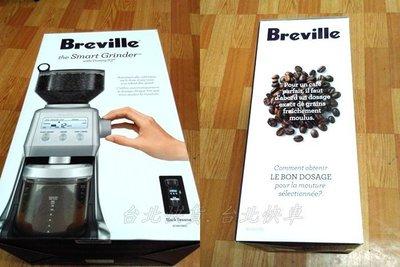 少見黑色※台北快貨※Breville BCG800XL Smart Grinder智慧型磨豆機 (也有820)