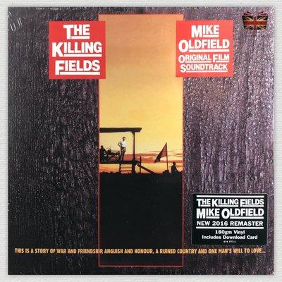 [英倫黑膠唱片Vinyl LP]  麥克歐菲爾德/殺戮戰場 Mike Oldfield / Killing Field
