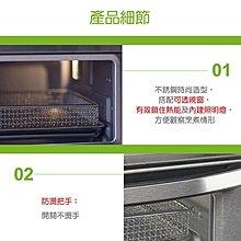 Look小舖  熱門商品  Cuisinart 美膳雅 多功能氣炸烤箱 TOA-60TW