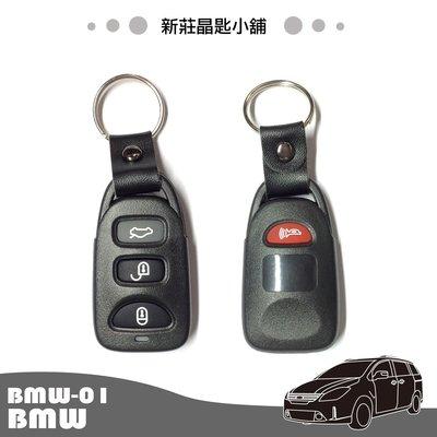 新莊晶匙小舖 寶馬 BMW E34 E36 E38 E39 E46 E53(X5)X3 新增複製晶片遙控器