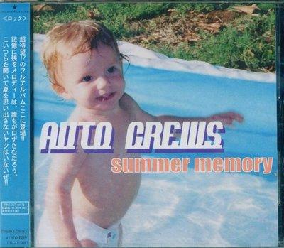 八八 - AUTO CREWS - summer memory - 日版 - NEW
