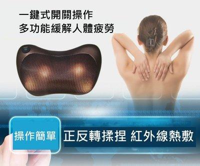 Qingyang 按摩枕 -遠紅外熱敷 自駕旅行長時坐臥必備