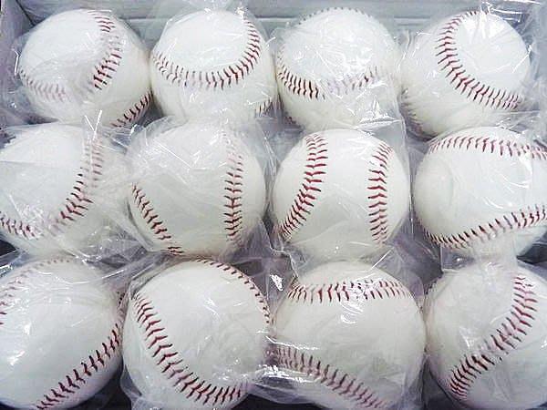 空白球1打_躍動_空白棒球空白簽名球簽名專用球空白簽名棒球棒球盒框收藏壓克力簽名框放簽名球收納方框紀念特價全新珍藏展示放