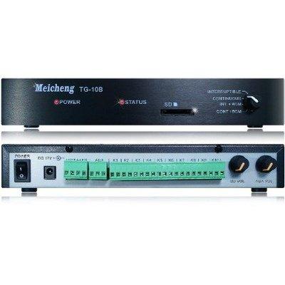 TG-10B 定點語音導覽機