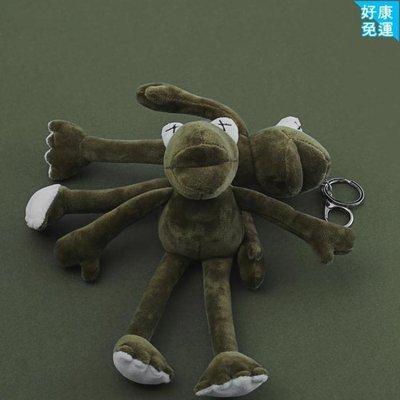 鑰匙圈 長腿青蛙公仔掛件鑰匙扣女韓國可愛芝麻街毛絨玩偶ins書包包掛飾XBD
