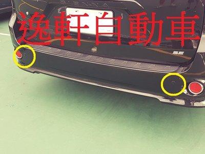 (逸軒自動車)TOYOTA SIENNA車款 車美仕原廠倒車雷達組 原廠選用配備 倒車雷達 偵測雷達 後停車雷達