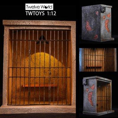 【大白】TWTOYS TW1919 1/12 監獄場景 可亮燈 金屬欄桿 場景地臺