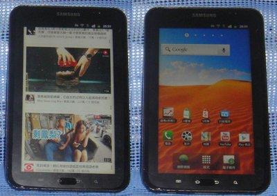 Samsung Galaxy Tab GT-P1000 3G + Wi-Fi