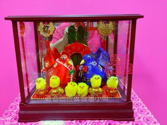 蓓蓓結婚禮品屋~女方歸寧用品~帶路雞-Q版玻璃甘蔗帶路雞~1組850元